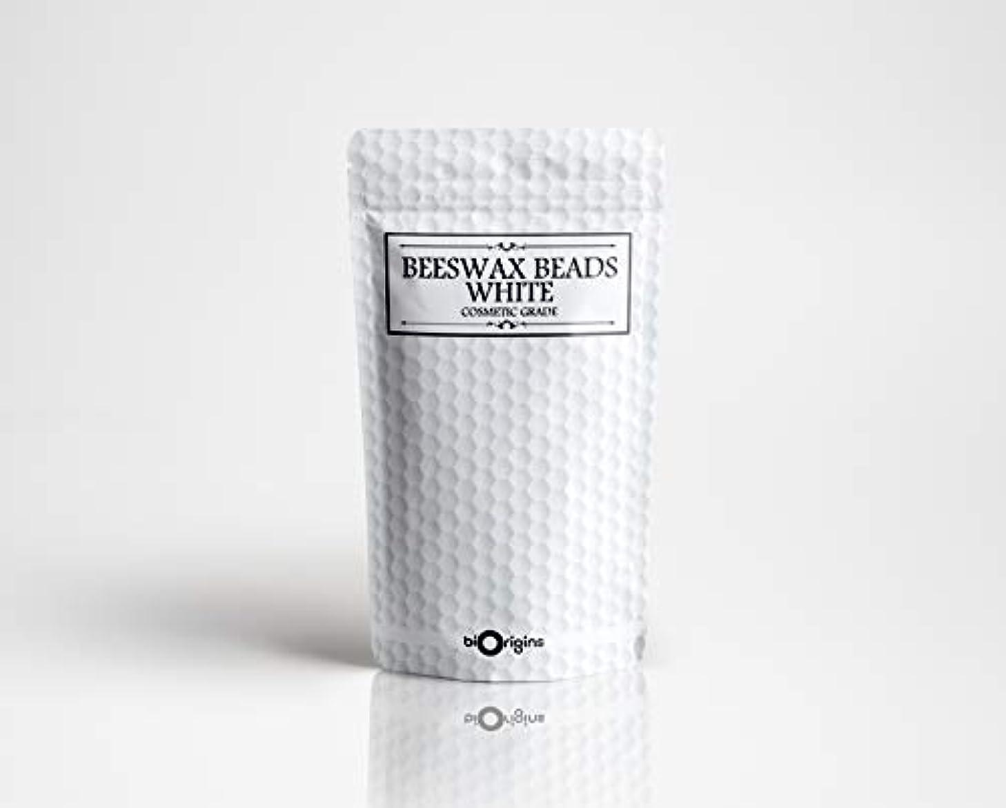Beeswax Beads White - Cosmetic Grade - 100g
