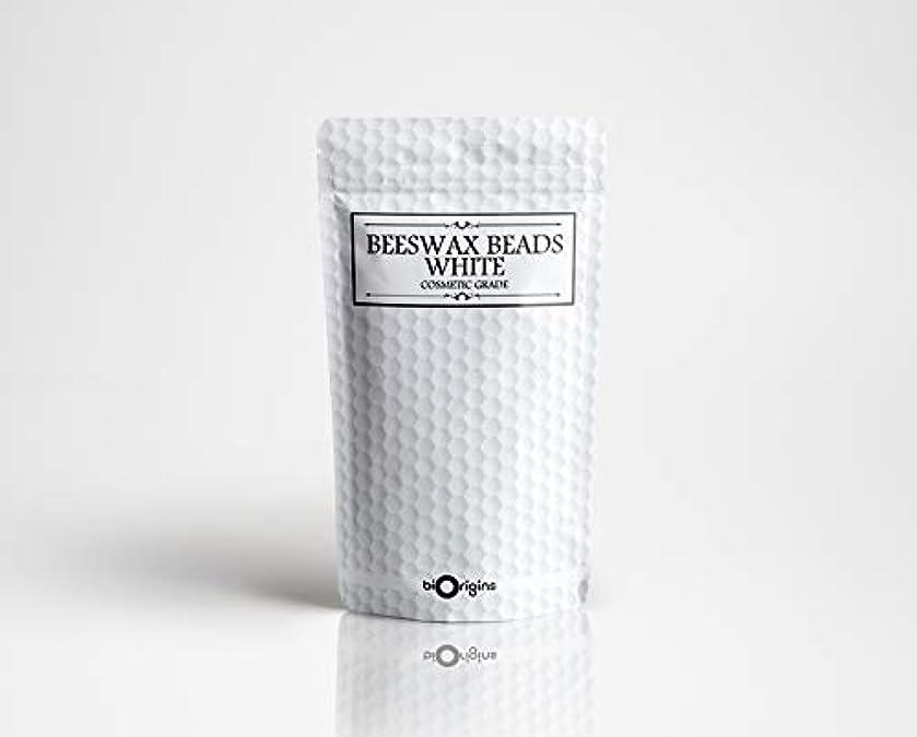 死ぬ太字ぺディカブBeeswax Beads White - Cosmetic Grade - 100g