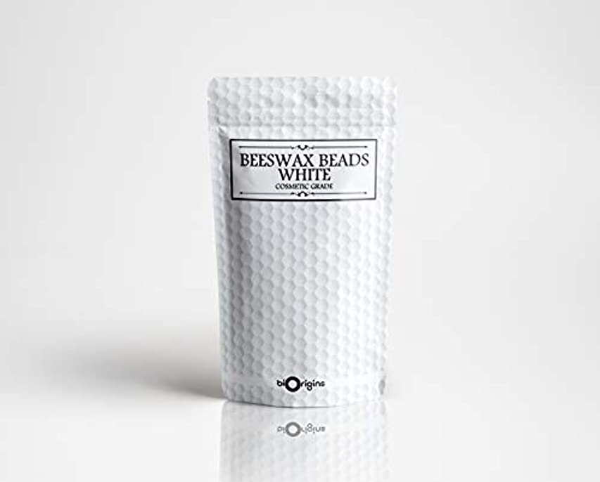 眠り不器用下にBeeswax Beads White - Cosmetic Grade - 100g