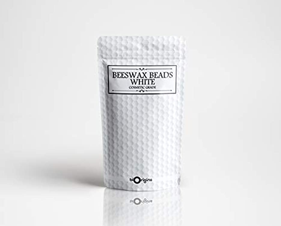 ミンチ調べる調和のとれたBeeswax Beads White - Cosmetic Grade - 100g