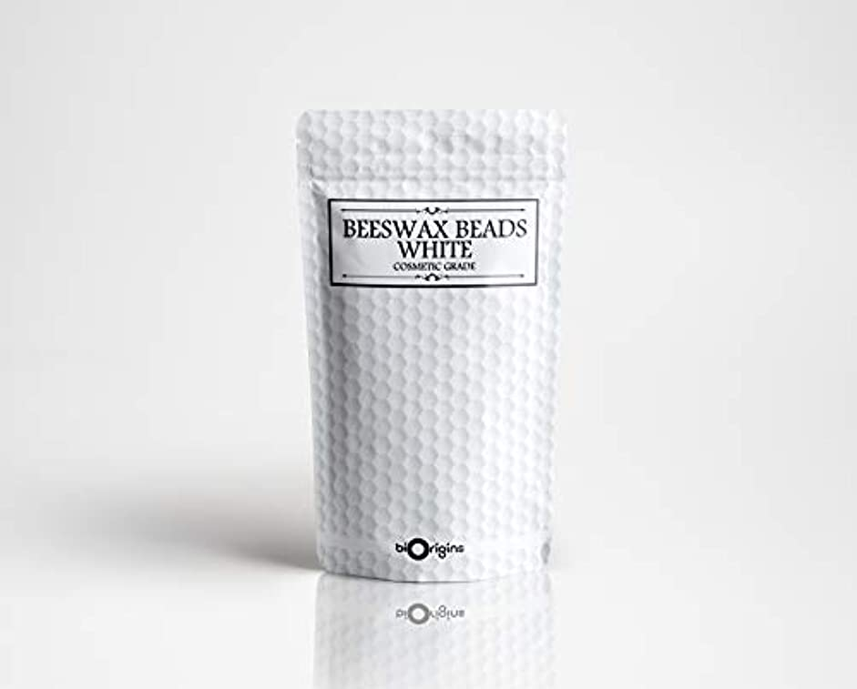 はさみ趣味クリームBeeswax Beads White - Cosmetic Grade - 100g
