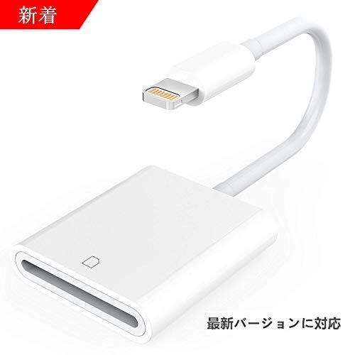Lightning SDカードカメラリーダー iPhone iPad専用 sdカードリーダーGOLD...