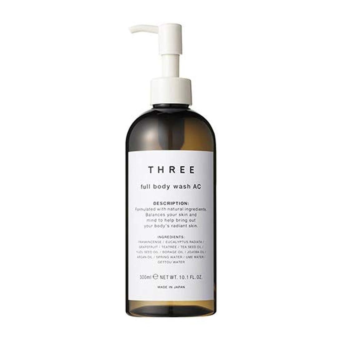 一元化するベース学部長FIVEISM × THREE(ファイブイズム バイ スリー)THREE フルボディ ウォッシュ AC