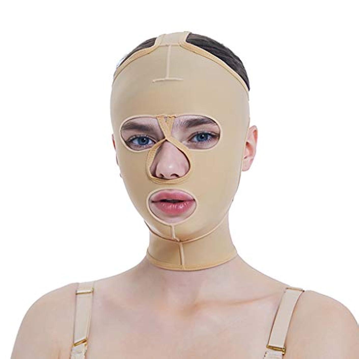 君主制メーターパトロール脂肪吸引成形マスク、薄手かつらVフェイスビームフェイス弾性スリーブマルチサイズオプション (Size : S)