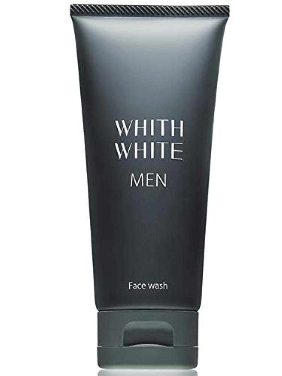 スポット指追い出す洗顔 メンズ 医薬部外品 【 男 の しみ くすみ 対策 】 フィス ホワイト 「 30代~50代の 男性 専用 洗顔フォーム 」「 保湿 ヒアルロン酸 配合 洗顔料 」(男性用 スキンケア 化粧品 )95g