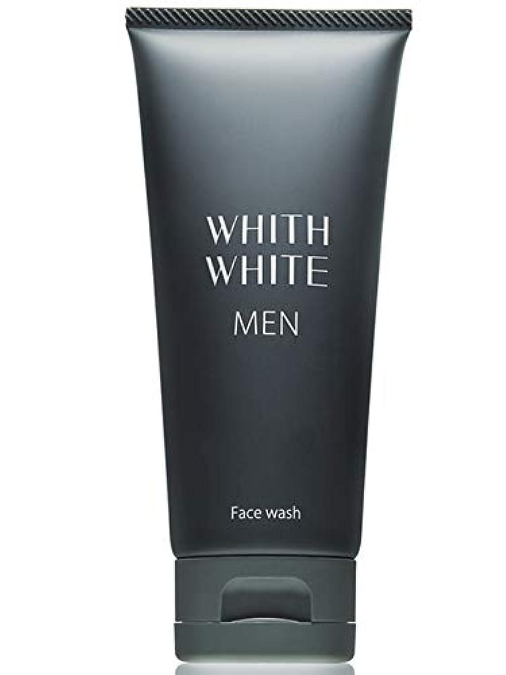 言語遠い中間洗顔 メンズ 医薬部外品 【 男 の しみ くすみ 対策 】 フィス ホワイト 「 30代~50代の 男性 専用 洗顔フォーム 」「 保湿 ヒアルロン酸 配合 洗顔料 」(男性用 スキンケア 化粧品 )95g
