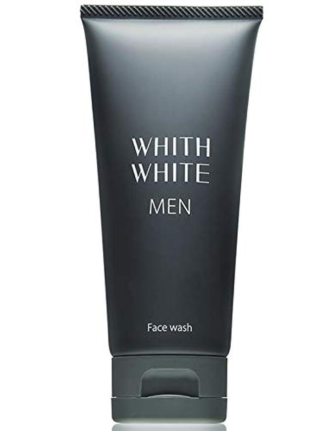 広い歴史的そっと洗顔 メンズ 医薬部外品 【 男 の しみ くすみ 対策 】 フィス ホワイト 「 30代~50代の 男性 専用 洗顔フォーム 」「 保湿 ヒアルロン酸 配合 洗顔料 」(男性用 スキンケア 化粧品 )95g