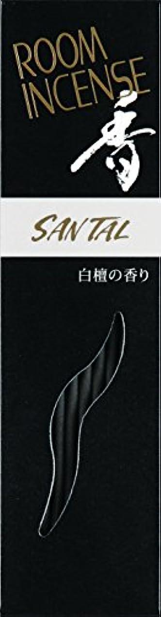 休暇ぬいぐるみ計画玉初堂のお香 ルームインセンス 香 サンタール スティック型 #5553