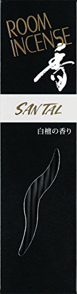 細部抑制する月玉初堂のお香 ルームインセンス 香 サンタール スティック型 #5553