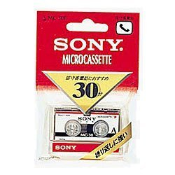 ソニー(SONY) マイクロカセット 30分 MC-30B