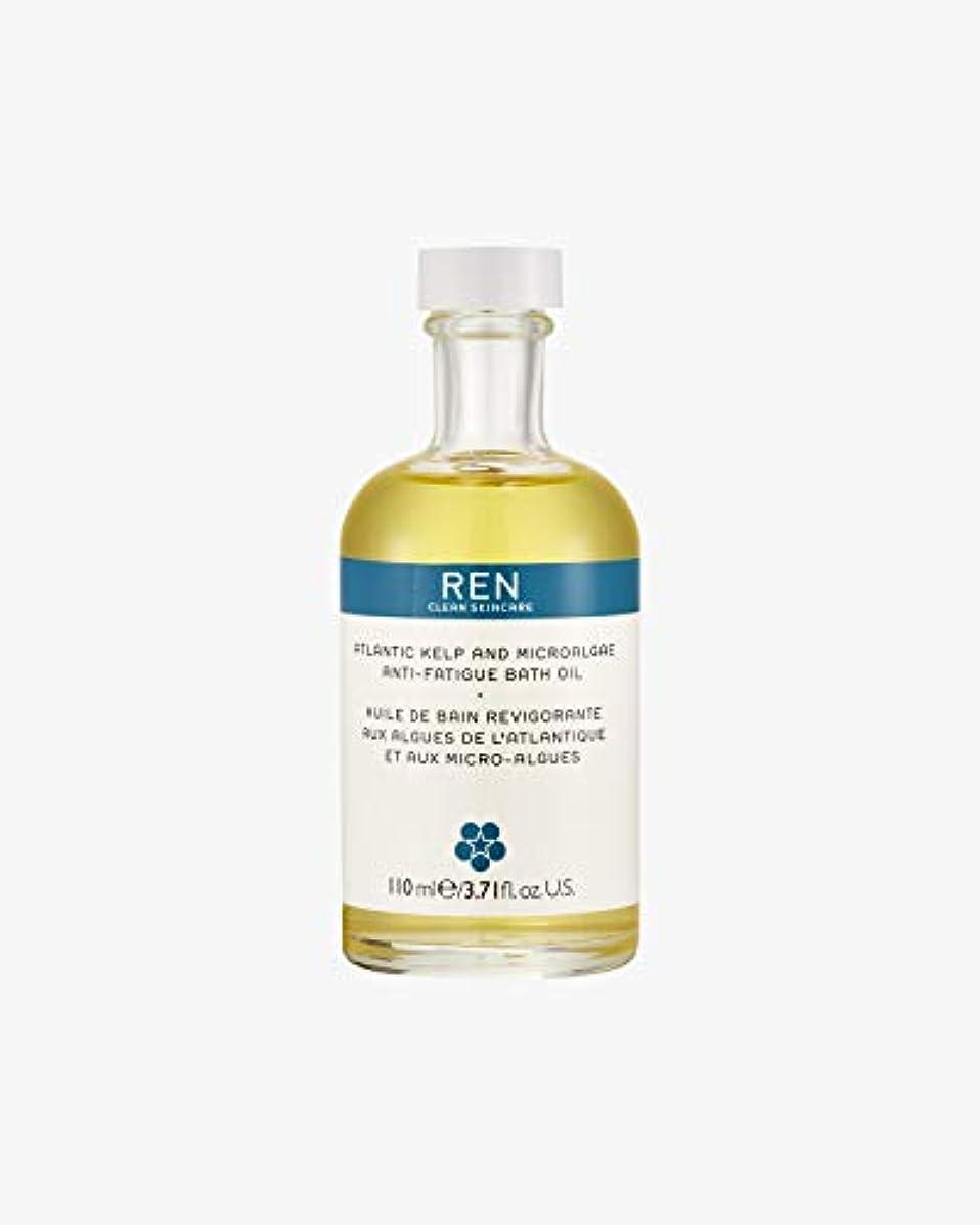 窒素インチ復活させるREN - Atlantic Kelp And Microalgae Anti-Fatigue Bath Oil