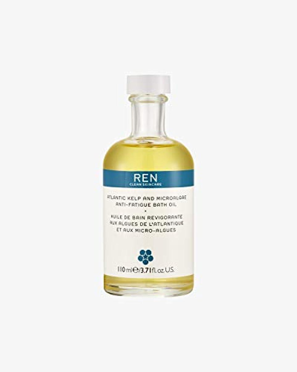 メキシコ低い把握REN - Atlantic Kelp And Microalgae Anti-Fatigue Bath Oil