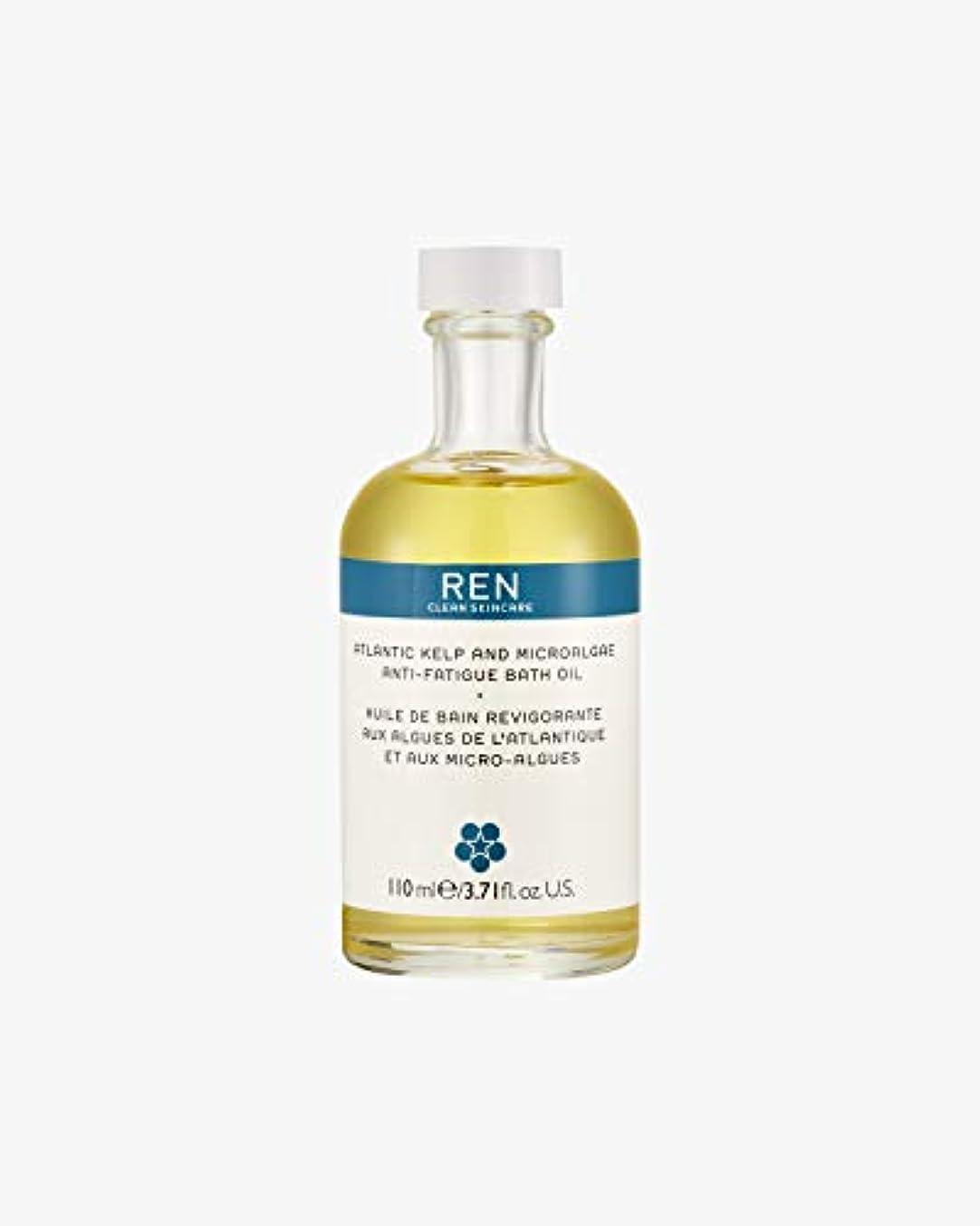 詩累積ベッドを作るREN - Atlantic Kelp And Microalgae Anti-Fatigue Bath Oil