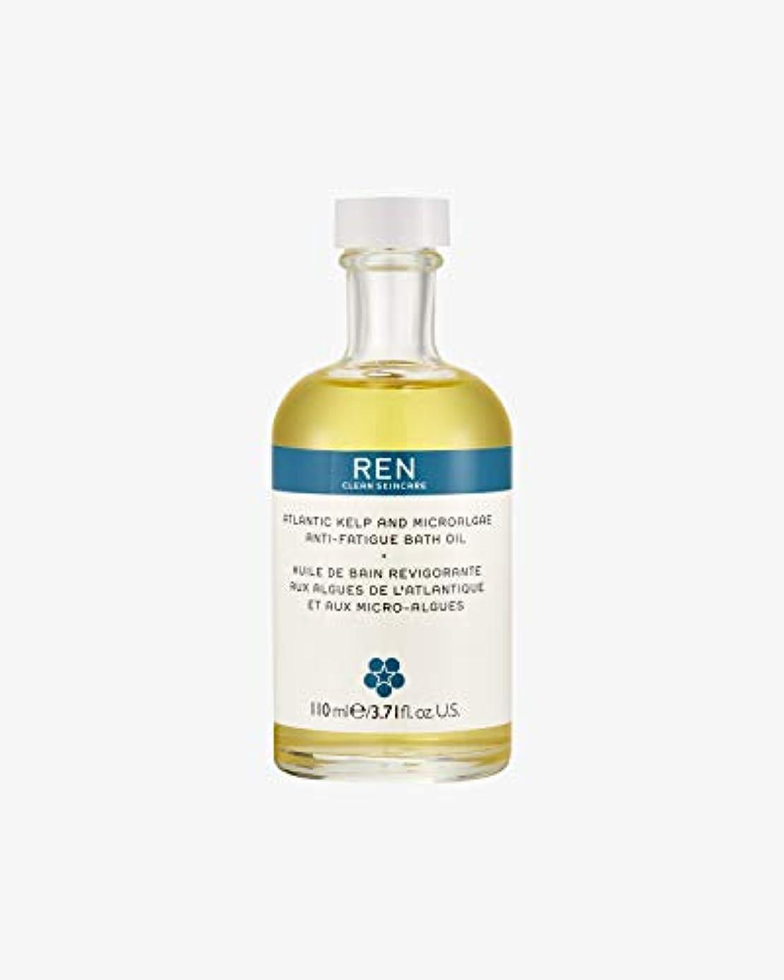 ショッピングセンター富豪経験的REN - Atlantic Kelp And Microalgae Anti-Fatigue Bath Oil