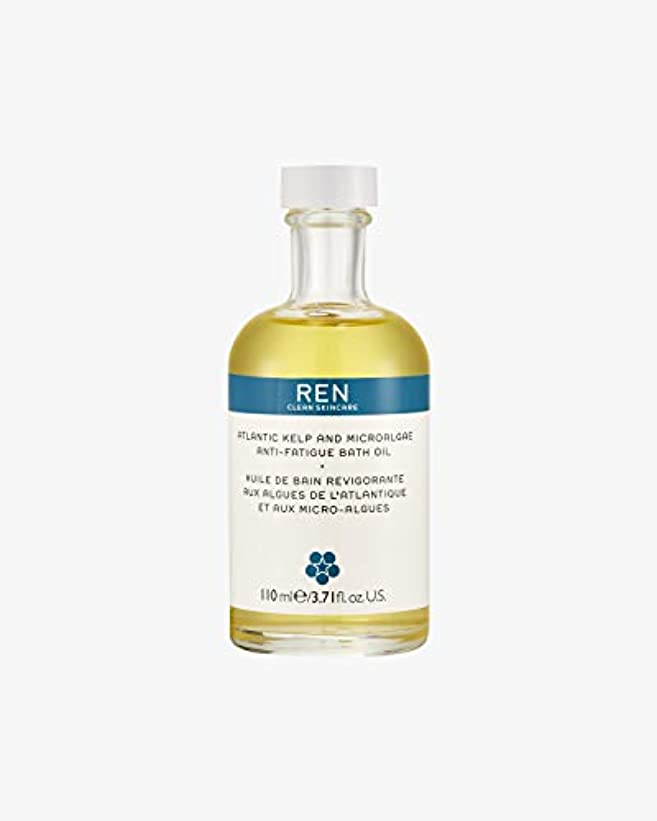 静かにラップ暗いREN - Atlantic Kelp And Microalgae Anti-Fatigue Bath Oil