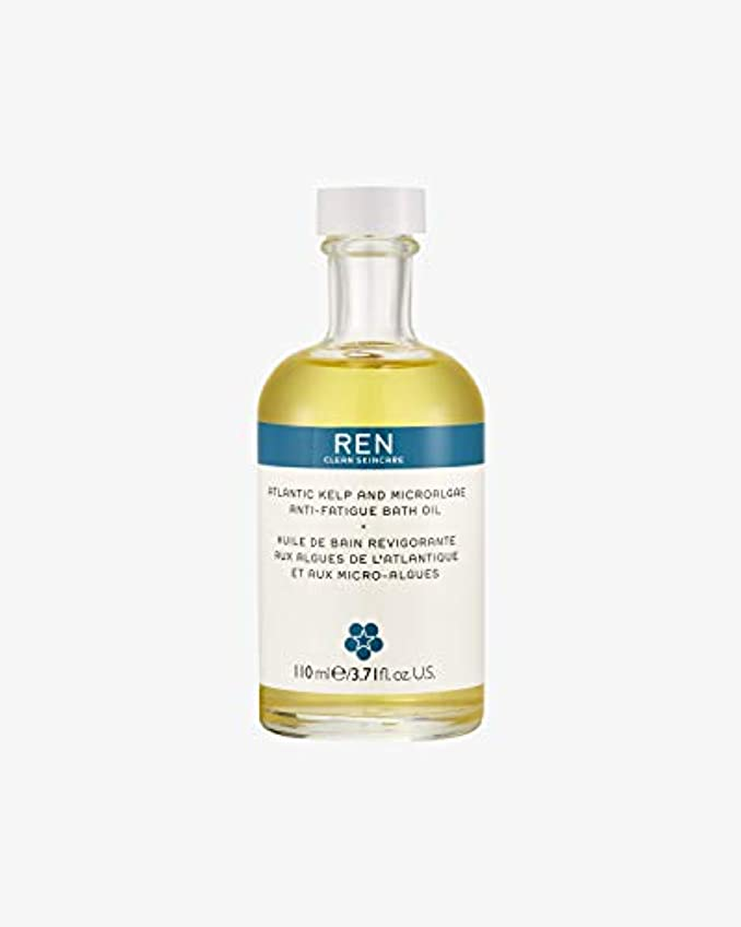 弓リル排泄するREN - Atlantic Kelp And Microalgae Anti-Fatigue Bath Oil