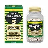 【第2類医薬品】新キャベジンコーワS 320錠