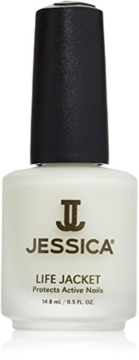JESSICA ベースコート フォー ストレングス 14.8ml