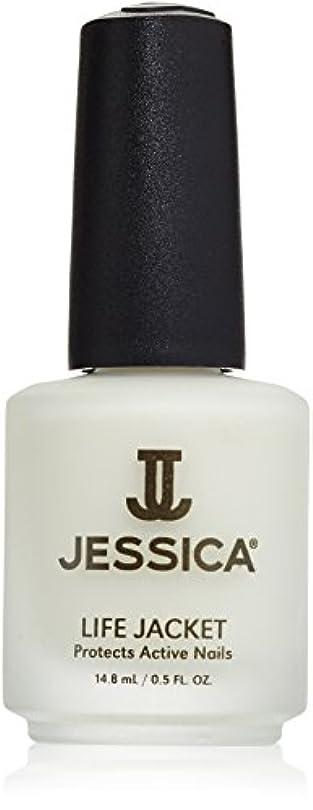 簡単にオーストラリア人販売員JESSICA ベースコート フォー ストレングス 14.8ml