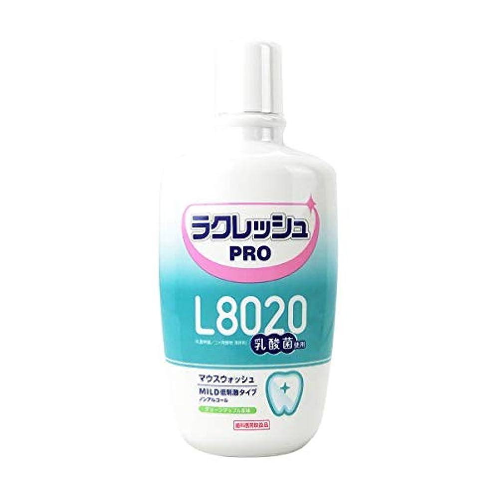 体現するいたずらな見えないL8020乳酸菌 ラクレッシュPRO マウスウォッシュ ノンアルコール 洗口液 300mL 歯科医院取扱品