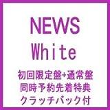 White 【初回盤】+【通常版】クラッチバッグ付