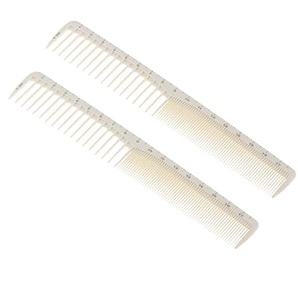 SM SunniMix ヘアダイコーム ヘアブラシ 櫛 スケール付き 両用 ヘアカット 低静電気 頭皮マッサージブラシ 2本