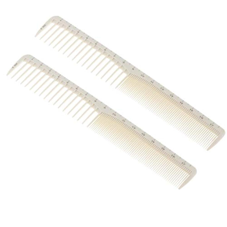 抜本的なタイプライターバケツヘアダイコーム ヘアブラシ 櫛 スケール付き 両用 ヘアカット 低静電気 頭皮マッサージブラシ 2本