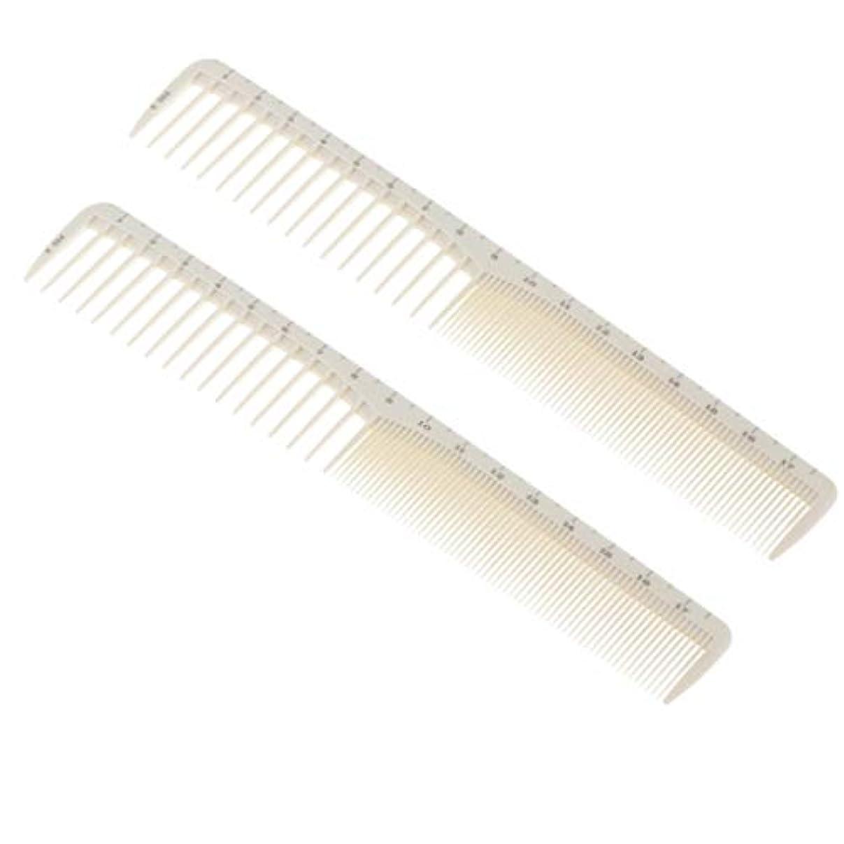 パースブラックボロウ数字甘くするヘアダイコーム ヘアブラシ 櫛 スケール付き 両用 ヘアカット 低静電気 頭皮マッサージブラシ 2本
