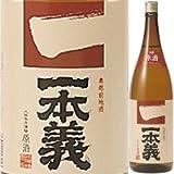 福井県地酒 一本義 上撰原酒 1.8L