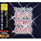 ボーイズ・タウン・ギャング