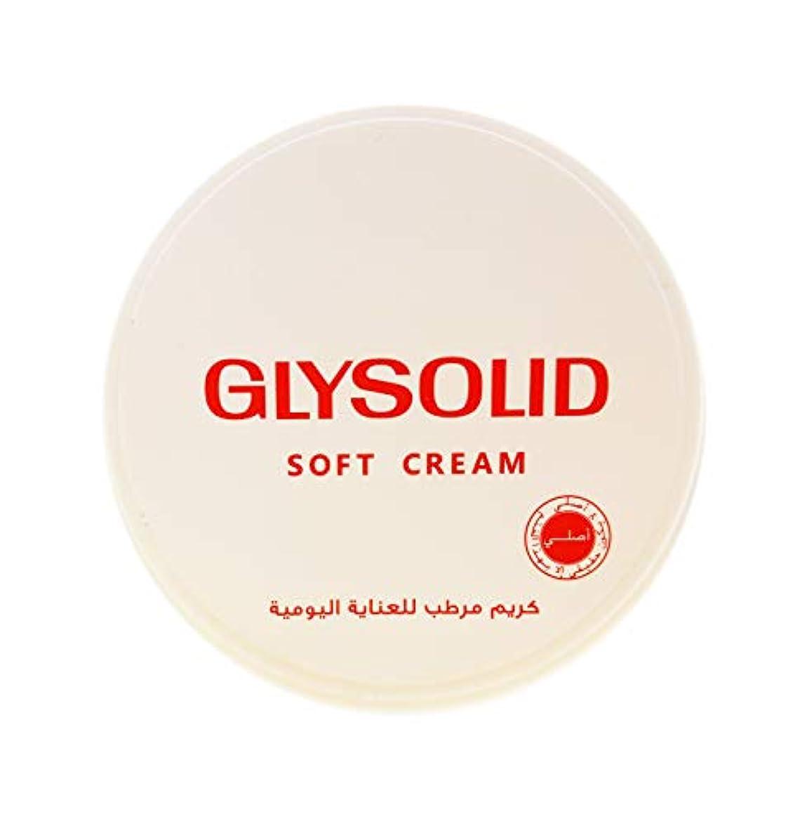 手段追い払う望まないGlysolid Soft Cream Moisturizers For Dry Skin Face Hands Feet Elbow Body Softening With Glycerin Keeping Your Skin Soft Healthy And Smooth (100 ml)