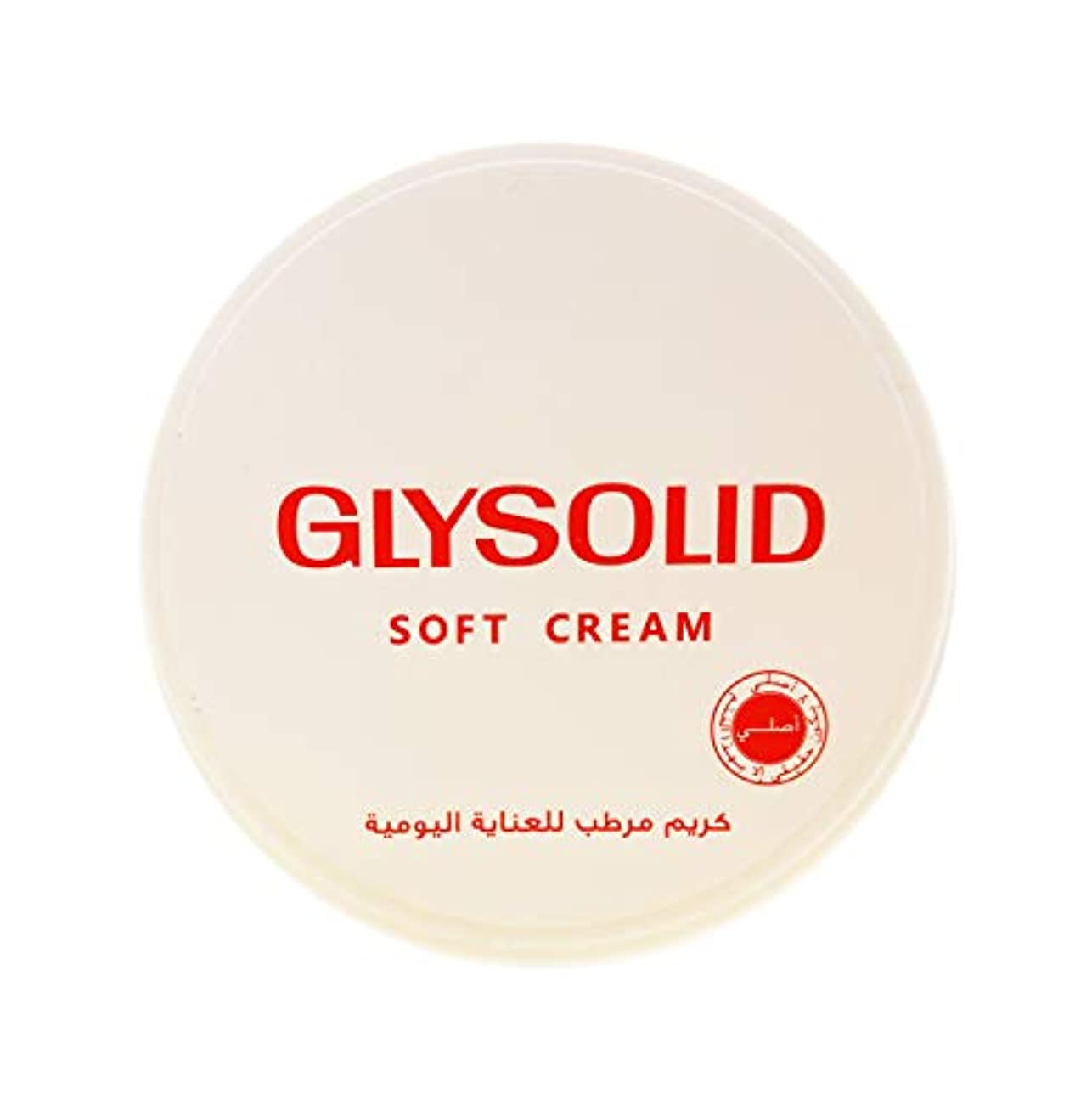 Glysolid Soft Cream Moisturizers For Dry Skin Face Hands Feet Elbow Body Softening With Glycerin Keeping Your...