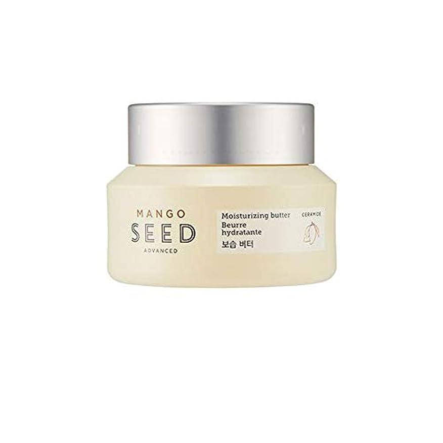 消えるイブ消える[ザフェイスショップ] THE FACE SHOP マンゴシードシルク保湿フェイシャルバター(50ml) The Face Shop Mango Seed Silk Moisturizing Facial Butter (50ml) [海外直送品]