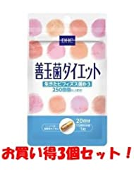DHC 20日善玉菌ダイエット 6.9g/新商品/(お買い得3個セット)