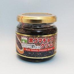 黒ゴマチョコクリーム 150g【ケース販売 12入セット】