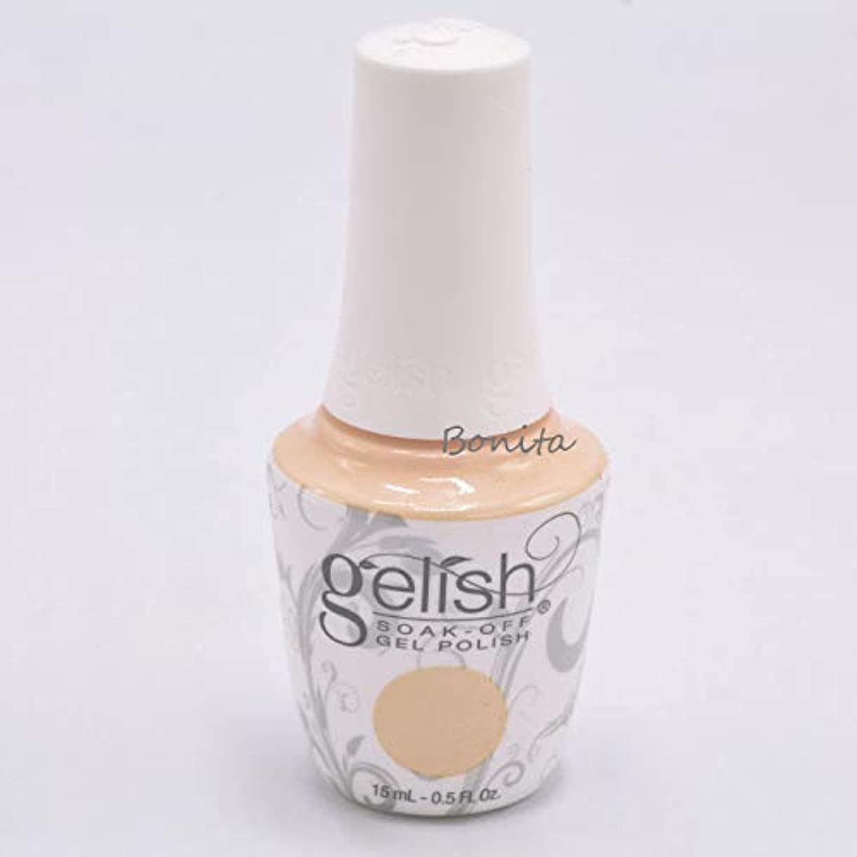 魅惑するハンバーガー静かなGelish Soak-Off Gel - Kiss Kiss - 15 ml / 0.5 oz