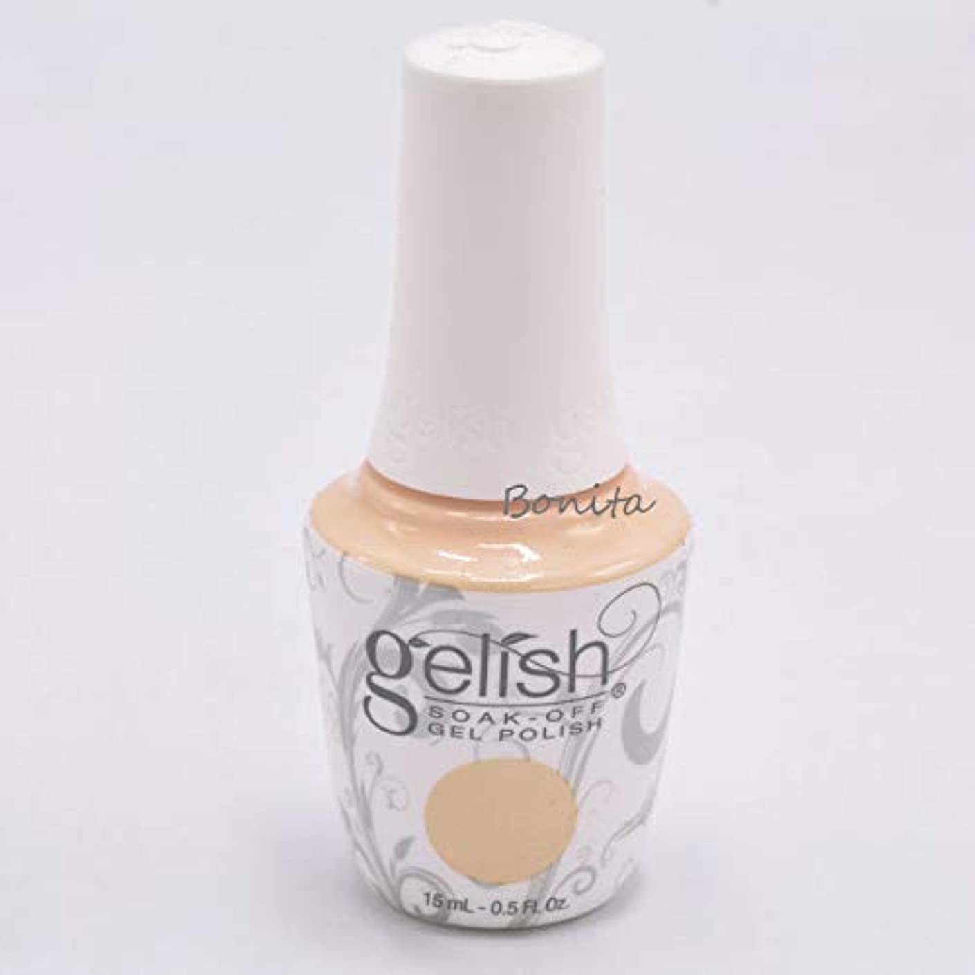 退却ひそかに冊子Gelish Soak-Off Gel - Kiss Kiss - 15 ml / 0.5 oz