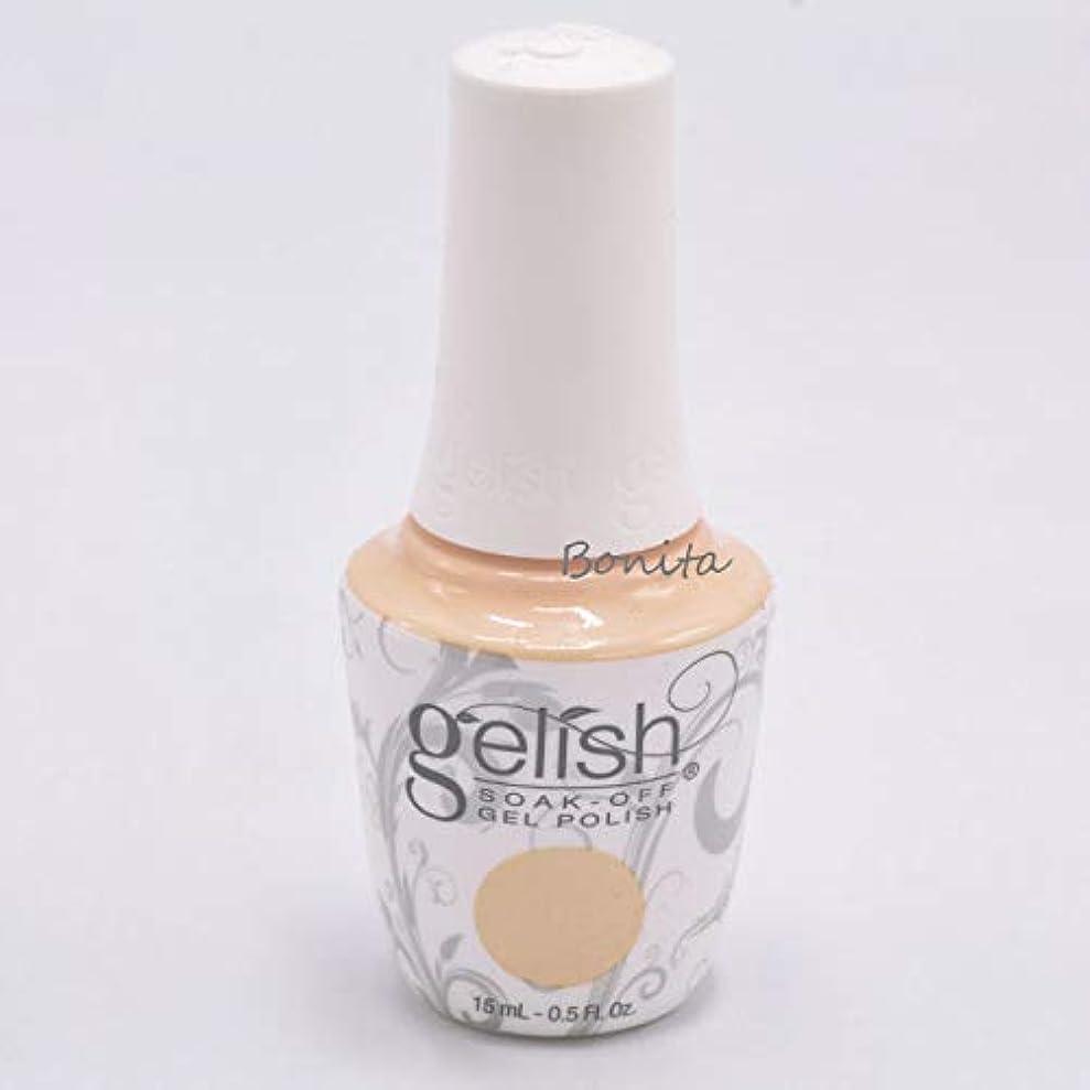 消化器一般的に宝石Gelish Soak-Off Gel - Kiss Kiss - 15 ml / 0.5 oz