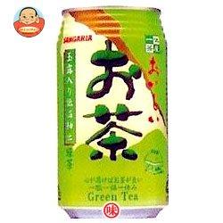 サンガリア おいしいお茶 340g 缶×24本