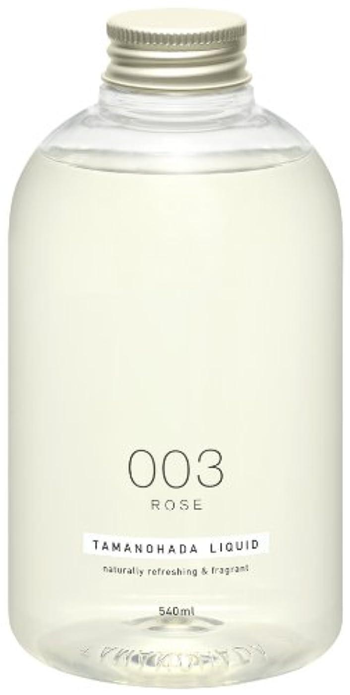洗剤市の花ショップタマノハダ リクイッド 003 ローズ 540ml