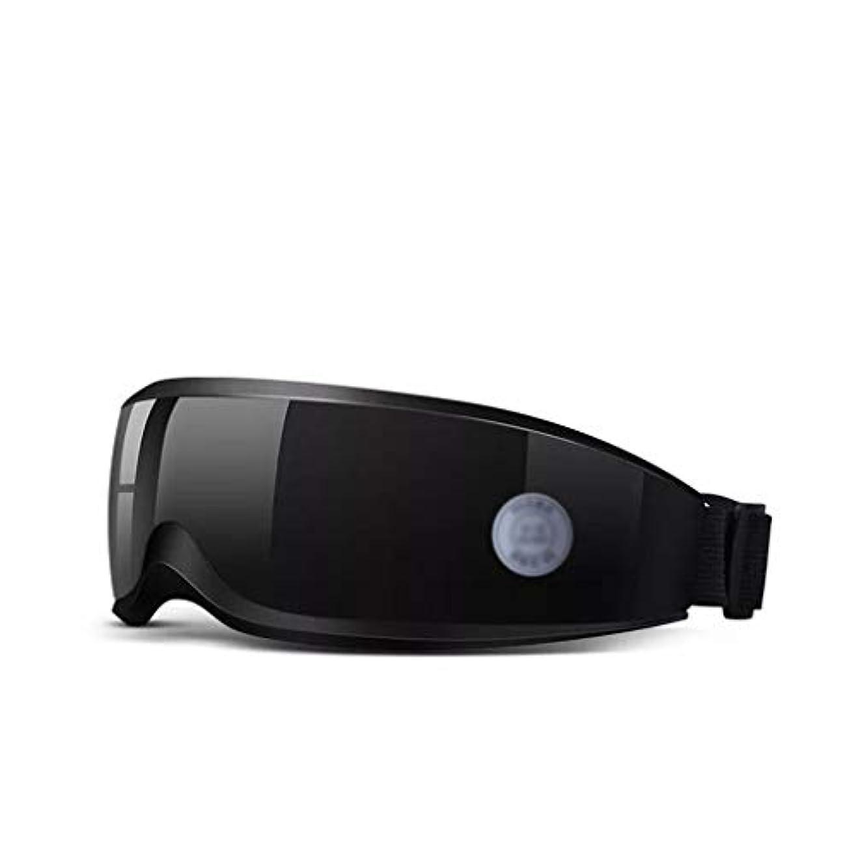 マージン灰外向きアイマッサージャー、USB充電式電磁振動マッサージ、9モードのリラックスした視力と目の疲れを和らげる