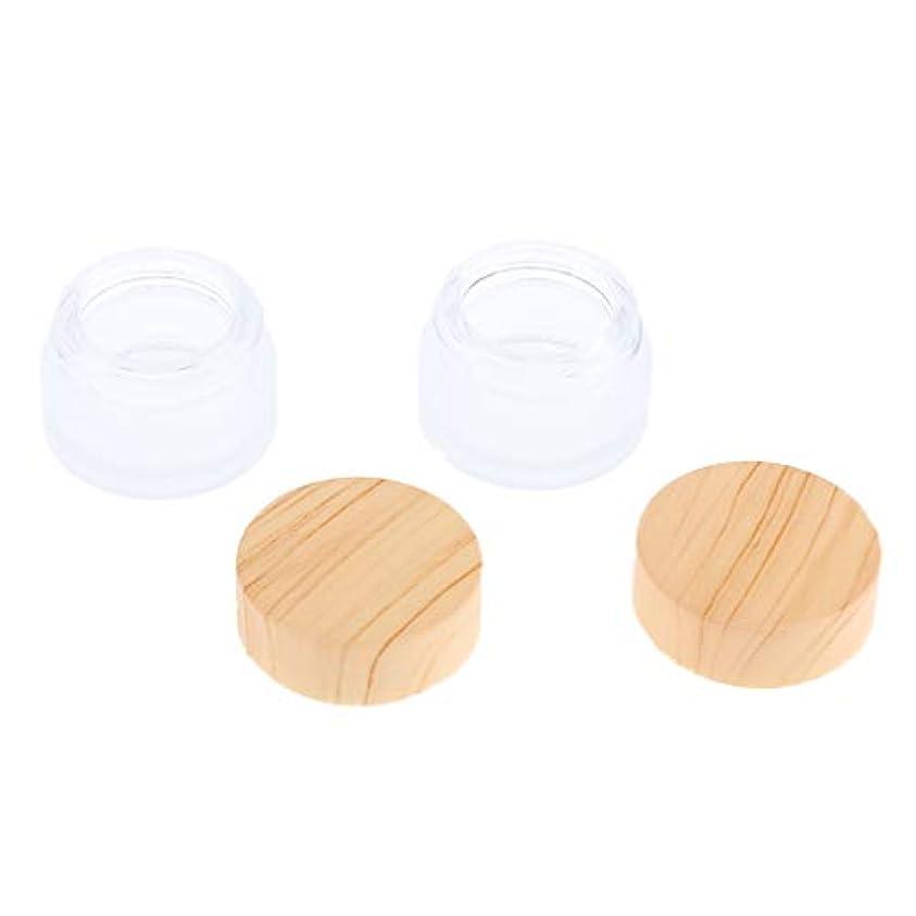 ミュウミュウネット満足できるF Fityle 2個 フェイスクリーム容器 化粧品 メイクアップ ジャー 詰替え容器 5サイズ選べ - 5g