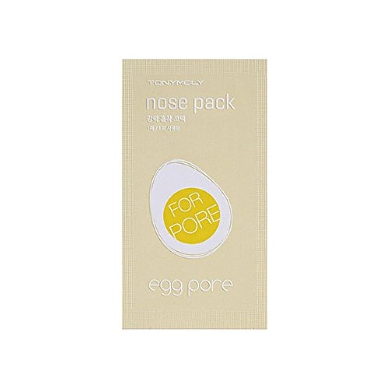 麻痺させる腹効果的トニーモリーエッグポア鼻パック毛穴の黒ずみのストリップ x2 - Tony Moly Egg Pore Nose Pack Blackhead Strips (Pack of 2) [並行輸入品]
