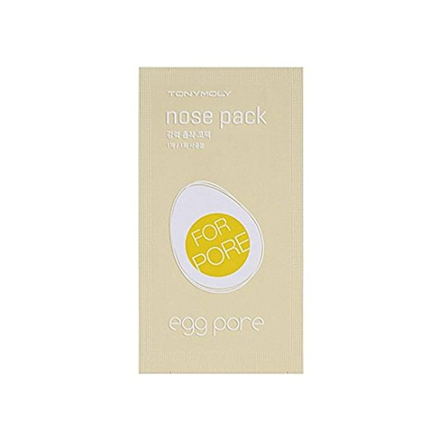 写真を描くぼろメタリックトニーモリーエッグポア鼻パック毛穴の黒ずみのストリップ x4 - Tony Moly Egg Pore Nose Pack Blackhead Strips (Pack of 4) [並行輸入品]