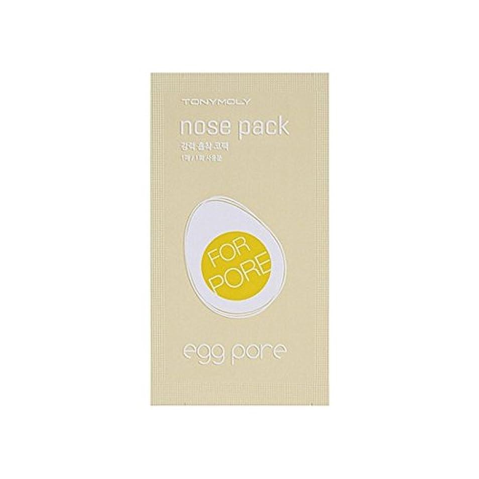 着飾るアプローチ創造Tony Moly Egg Pore Nose Pack Blackhead Strips - トニーモリーエッグポア鼻パック毛穴の黒ずみのストリップ [並行輸入品]