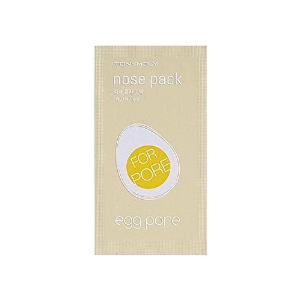 トニーモリーエッグポア鼻パック毛穴の黒ずみのストリップ x2 - Tony Moly Egg Pore Nose Pack Blackhead Strips (Pack of 2) [並行輸入品]