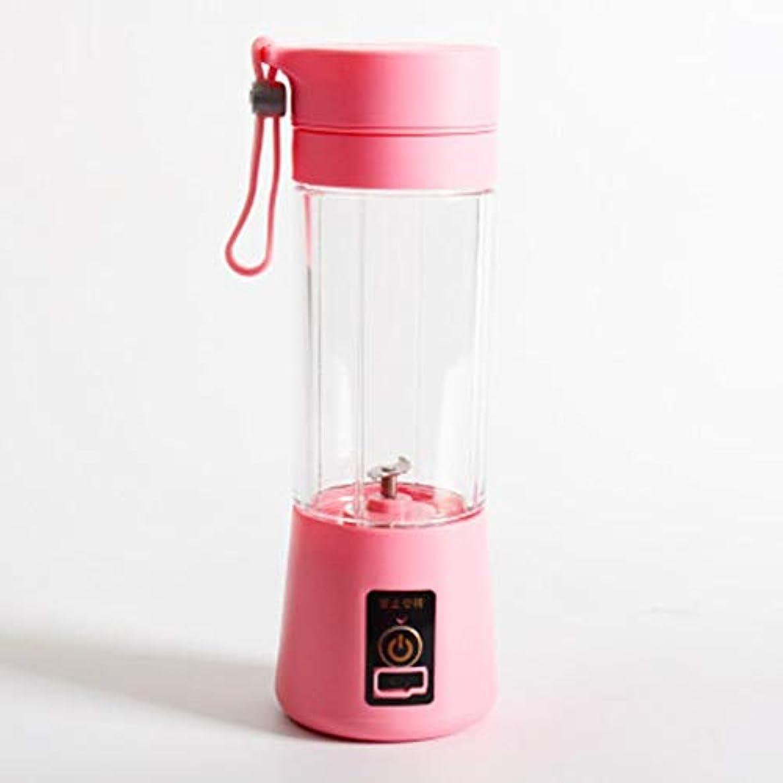 センチメートル乗り出す有利Ququack ポータブルサイズUSB電気フルーツジューサーハンドヘルドスムージーメーカーブレンダー充電式ミニポータブルジュースカップ水