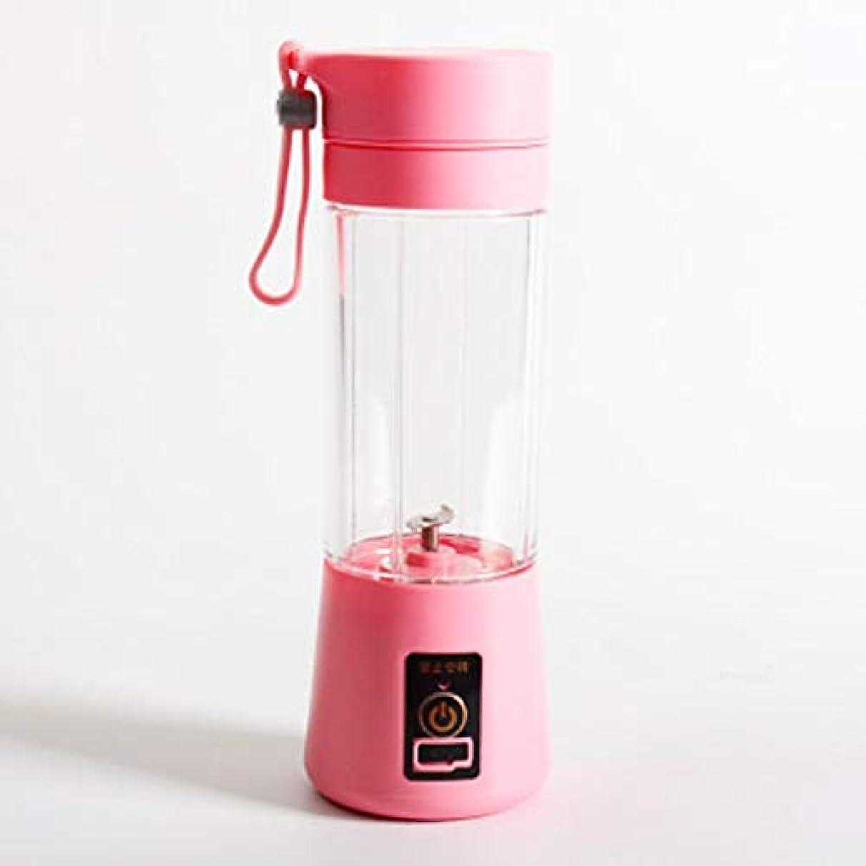 消費お気に入り音声Ququack ポータブルサイズUSB電気フルーツジューサーハンドヘルドスムージーメーカーブレンダー充電式ミニポータブルジュースカップ水