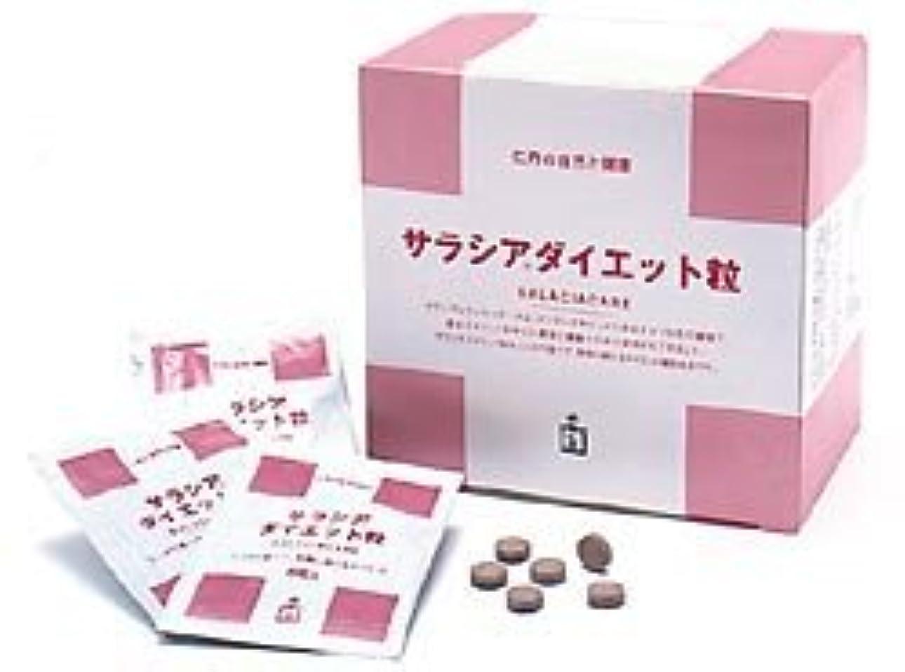 カーフ食欲徴収サラシアダイエット粒 6粒×66パック