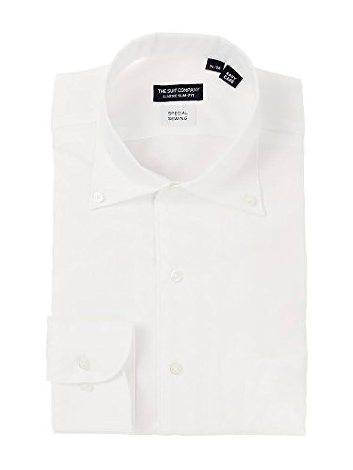 マリナービザ年金受給者(ザ?スーツカンパニー) COOL MAX/2WAYカラードレスシャツ 無地〔EC?CLASSIC SLIM-FIT〕 ホワイト/クールビズ